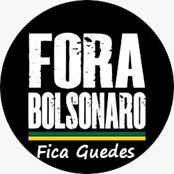 Cresce o movimento Fora Bolsonaro – Fica Guedes