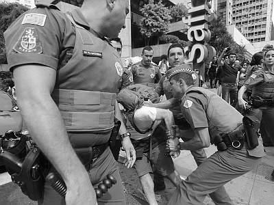 Força Pública detém Coluna Guerrilheira Estudantil